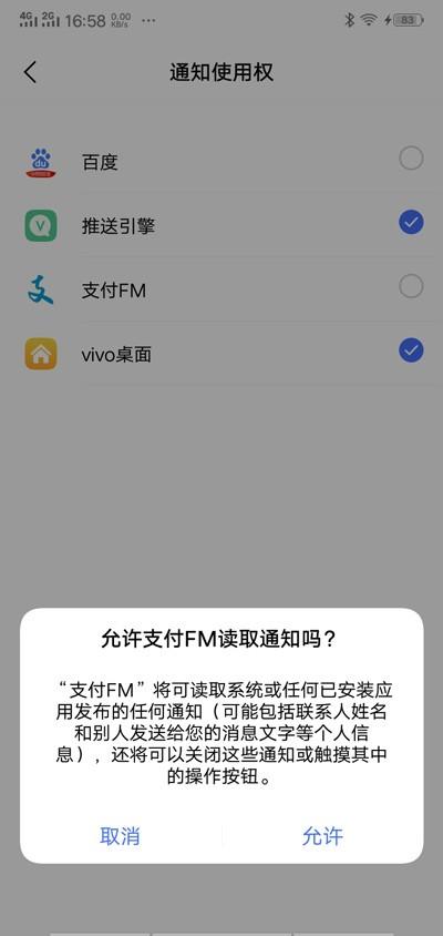 VIVO_1.jpg